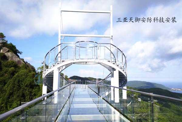三亞亞龍灣熱帶天堂森林公園玻璃棧道監控系統