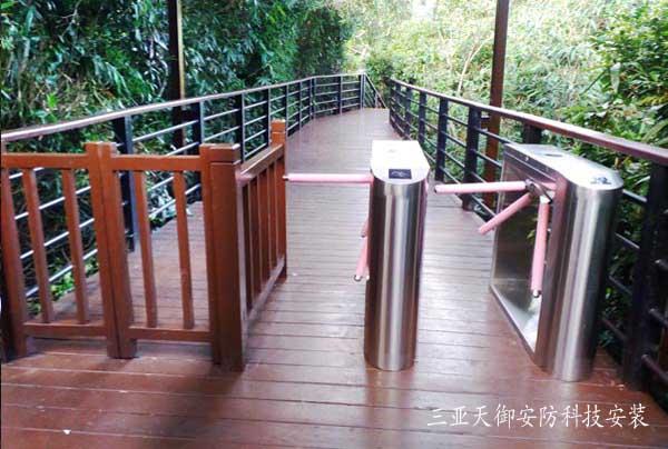 三亞亞龍灣熱帶天堂森林公園門禁系統