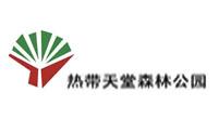 title='亞龍灣熱帶天堂森林公園'