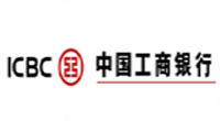 title='工商銀行(三亞分行)'